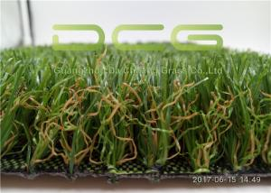 China Yarn Shape Colorful Artificial Grass , Outdoor Artificial Turf For Kindergarten on sale
