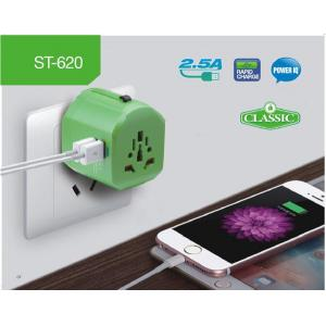 China Hot sale multi all in one uk us au eu Plug adapter world travel universal USB charger adapter on sale