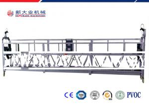China ZLP500 Aluminium Alloy Suspended Working Platform / Suspended Access Equipment on sale