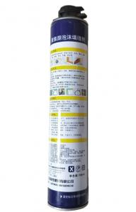 China Multi Purpose Polyurethane Construction Adhesive Expanding Foam Filler Quick Drying on sale
