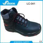 China SM9001 2014 metal free oil field waterproof safety shoes on sale