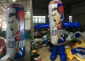 China Beverage Can Custom Custom Advertising Inflatables Sealed Air Closed Model on sale