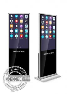 China 43 Inch Indoor Floor Standing Multi Interactive Touch Screen Monitor Kiosk All In One on sale