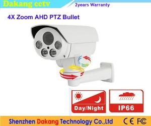 China PTZ Security AHD CCTV Camera Outdoor 960P High Speed Optical Zoom on sale