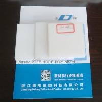 China Hoja plástica blanca del HDPE de la hoja POM de la naturaleza on sale