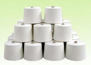 China polyester spun yarn on sale