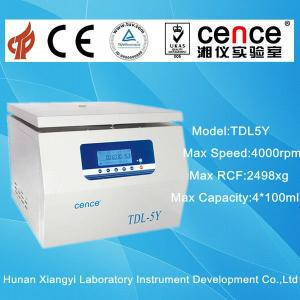 China High Speed Crude Oil Centrifuge , Determination Heated Oil Test Centrifuge on sale