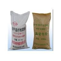 China Sodium CMC Food Grade on sale