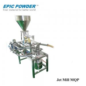 China Micron Powder Jet Mill Machine One - Step Grinding With No Moving Parts on sale