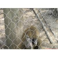 X Tend Expanded Stainless Steel Zoo Mesh , SS 304 Zoo Enclosure Materials