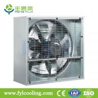 China FYL Direct drive spray white exhaust fan/ blower fan/ ventilation fan on sale