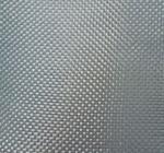 200g はガラス繊維の布の生地によって編まれる粗紡を嘆きます