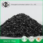Desulfurization Coconut Shell Activated Carbon High Mechanical Strength