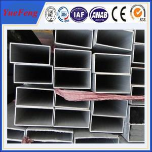 China 6061-t6 aluminum tube/flexible aluminum tube/aluminum square tube on sale