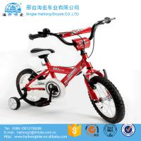 beautiful colour mini pedal bike /baby cycle for 3-6 years/children bicycle with basket