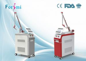 China Best seller high engery professional nd:yag q-switch laser tattoo removal machine on sale