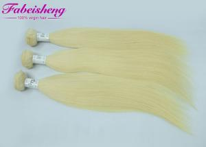 China 10A Brazilian Hair Weave Colored Real Hair Extensions No Tangling & Shedding on sale