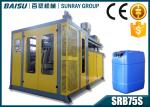 8.5 Ton Plastic Container Manufacturing Machine For Jerry Can Packing Field SRB75S-1