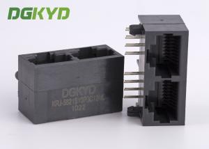 China Customized PBT black tab down 1 x 2 double port RJ45 keystone jack on sale