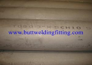 China Nickel Alloy Steel PipeInconel 600 Seamless Pipes ,Weld Steel Pipe Tubes UNS NO. 6600 on sale