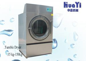 China Automatic Industrial Electric Clothes Dryer Machine With High Thermal Efficiency on sale