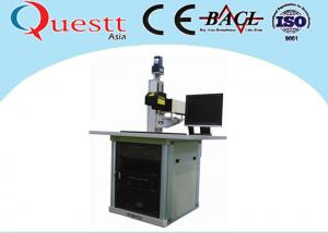 China Precision Board 3w UV Laser Marking Machine 7000 Mm/S For Electronic Device on sale