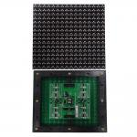 P12 Outdoor led display module-P12 Outdoor led display board
