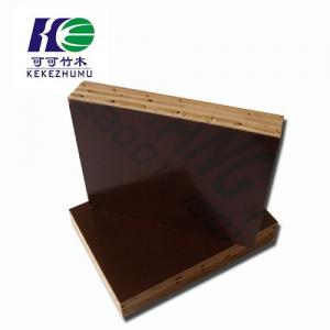 China film faced bamboo plywood templates on sale
