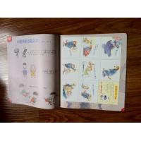 Art Paper Kids / Childrens Book Printing Of Game Perfect Binding