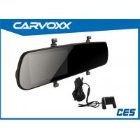 1080P FHD 4.3 Inch Rear View Mirror DVR Dual Camera Support Motion Detection