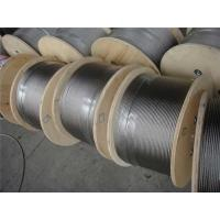 China High Strength galvanized steel wire rope , Triangular Strand Wire Ropes on sale