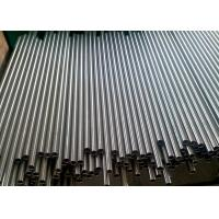 China AISI 316L /1.4404 180 Grits Polished Stainless Steel Sanitary Pipe ASTM A270 on sale