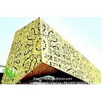 Aluminum perforated sheet for screen facade cladding wall panel with 2mm thickness laser cut screen