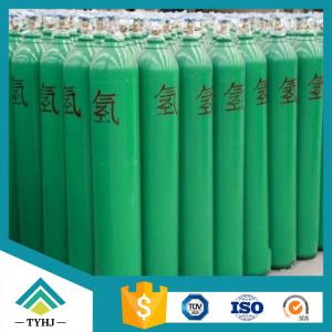 China 99.99% Hydrogen Gas H2 on sale