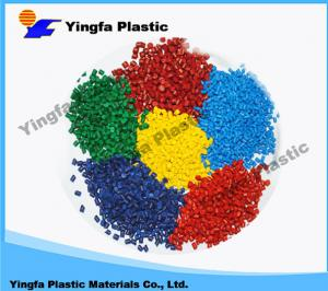 China Color master batches used for ABS,AS,PC,PS,PMMA,PET,film blowing, flow casting, coating, injection molding, extruding on sale
