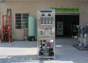 China 0.5TPH Converting Seawater To Drinking Water Machine For Small Construction Site on sale
