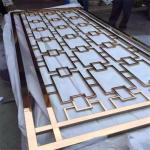 Rose Gold Metal Laser Cut Panels For Facade Wall Cladding  Curtain Wall Ceiling