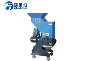 China 150 Kg / H Capacity Auxiliary Equipment , Plastic Bottle Crushing Machine on sale