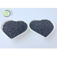 China Granular Activated Carbon Pellets Large Nitrogen Yield Capacity For Food Preservation on sale
