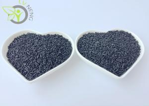China Strip Black Carbon Molecular Sieve Large Nitrogen Yield Capacity Size 1.1-1.0mm on sale