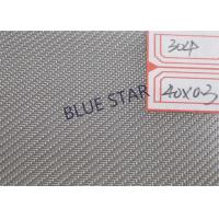 0.1 - 5mm Wire Dia Twill Weave Wire Mesh , Copper / Nickel / Stainless Steel Wire Netting