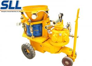 China Air Motor Dry Mix Concrete Spraying Equipment on sale
