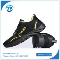 2018 New Men Fashion Shoes Lace-up Breathable Mesh Fabric Sports Shoes For Male