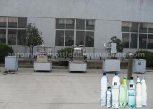 China Large Capacity Beverage Filling Machine 2000BPH For PVC PET PPL Plastic Bottle on sale