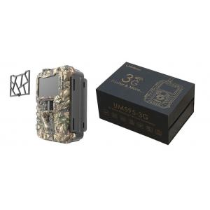 China Wifi WCDMA 3G GSM Motion Activated Hunting Camera , Wireless Wildlife Surveillance Cameras on sale