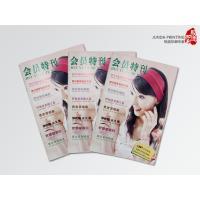 Custom Printing Brochures , Colorful Catalog Printing , Magazine Printing