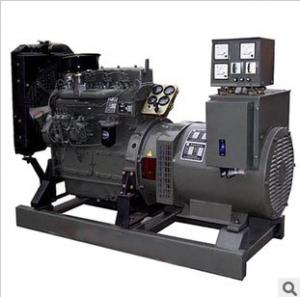 15KW Ricardo Diesel Generator Price for sale – Diesel generator set