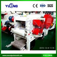 China MXJ216 288 PCS Rotate KnivesWhite Wood sawdust making machine crush wood into smaller on sale