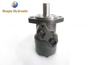 China Compact Volume BMP Hydraulic Motor Low Weight For Injection Moulding Machines on sale