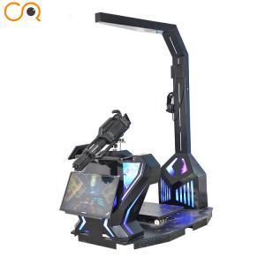 China Interactive 9D VR 300 Degree Shooting Simulator Gun Game Machine on sale